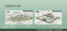 低碳智能产业园展板图片