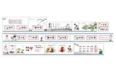中华传统美德墙绘图片