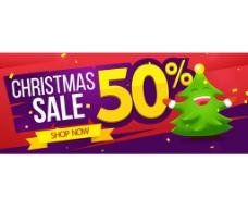 外国圣诞促销5折Banner图片