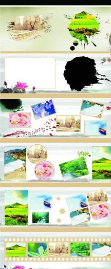 画册系列图片