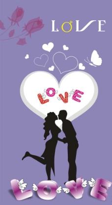LOVE创意组合设计图片