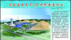 化工厂年产6万吨纤维素项目图片