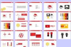 红旗连锁VI图片