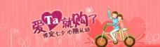 七夕情人节素材图片
