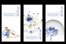 青花瓷展板海报图片