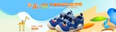 凉鞋海报图片