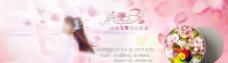 天猫鲜花海报鲜花促销粉色背景图片