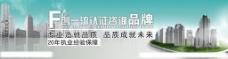 企业认证banner图片