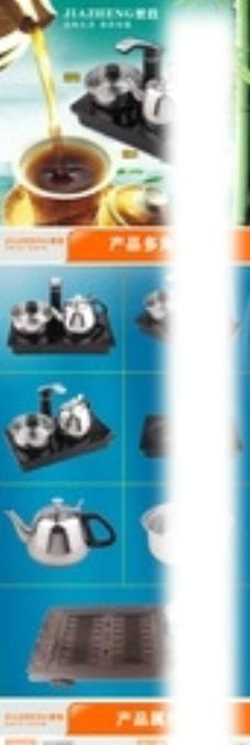 电磁茶炉 详情页图片