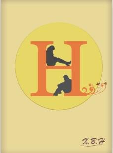 字体设计H图片