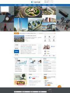 高端企业网站图片