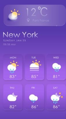 天气APP软件界面图片