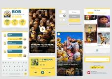 小黄人UI界面 弹框界面设计图片
