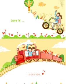 情人节卡通手绘背景图片