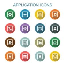 16个手机app应用精致图标图片