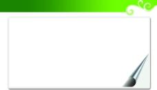 绿色 底图 动感图片