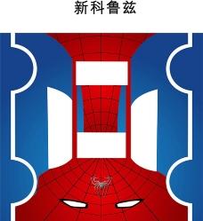 新科鲁兹蜘蛛侠全身车贴平面图图片