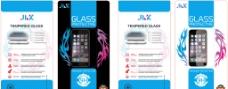 IPHONE 钢化玻璃膜纸盒图片