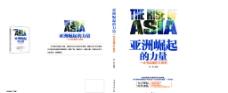 书籍封面设计图片