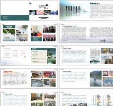 社区画册图片