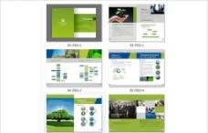 简洁绿色画册手册图片