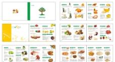 绿色水果坚果画册图片