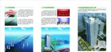 山东高速物流集团图片