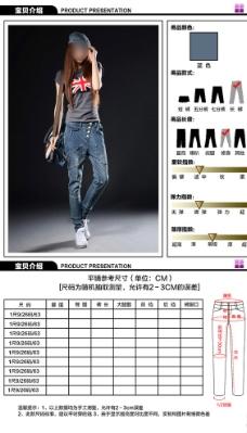 服装详情页设计图片