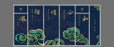 翡翠橱窗图片