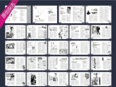 妇科黑白杂志图片