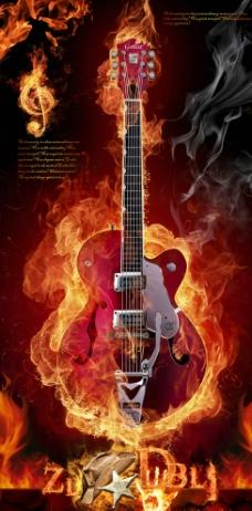 大火中的吉他图片