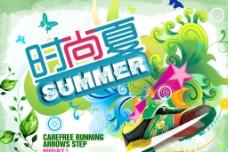 夏季背景海报图片