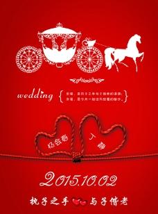 婚礼迎宾展板图片