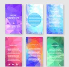 水彩图案画册封面图片