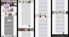 天猫女装焕新活动首页页面图片