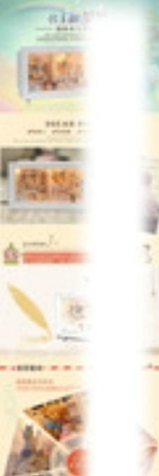 DIY小屋天猫网店产品详情页图片