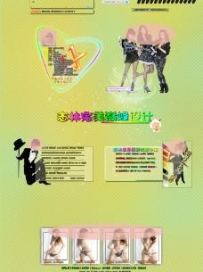 粉色素材背景图片