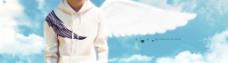天使之翼淘宝海报图片