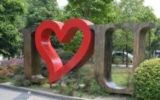 公共雕塑图片