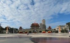 曲靖 南城门 广场图片