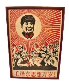毛泽东思想版画图片