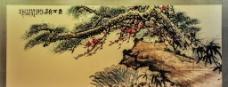中国画盛世新姿图片