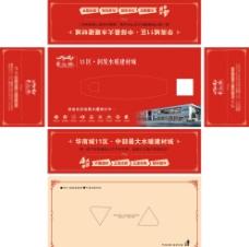 华南城纸抽盒图片