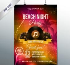 夏日沙滩派对 海报图片