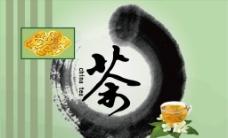 茶品海报图片