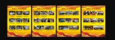 黄色展板 党政展板图片