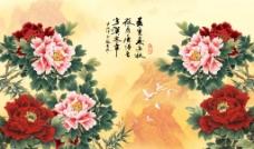 牡丹花玄关挂画图片