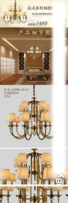 灯饰详情页 欧式灯具模板 台灯图片