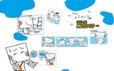 牛奶背景墙图片
