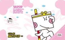 粉色孙悟空背景墙图片